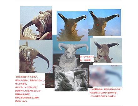 Supervised by Tsuburaya Productions