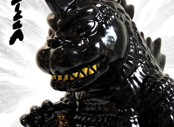 Godzilla vs Kong Hiphop Custom Vinyl Figure